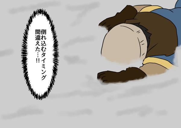 f:id:yukinosetsuna:20160616220411j:plain