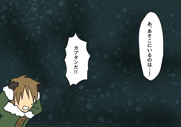 f:id:yukinosetsuna:20160617224528j:plain