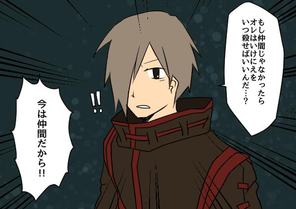 f:id:yukinosetsuna:20160617224600j:plain