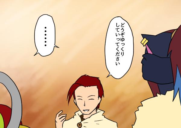 f:id:yukinosetsuna:20160620233244j:plain