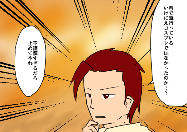 f:id:yukinosetsuna:20160620233328j:plain