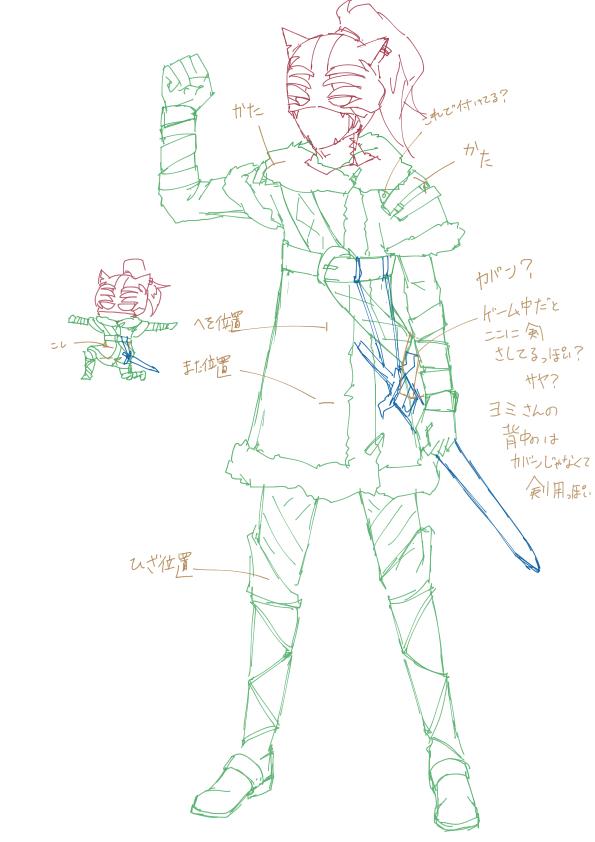f:id:yukinosetsuna:20160622180139j:plain
