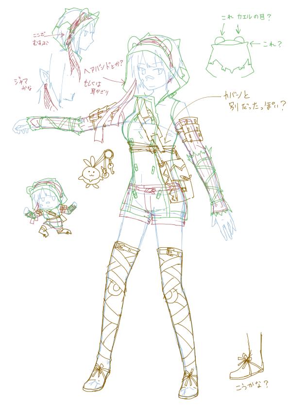 f:id:yukinosetsuna:20160624191941j:plain