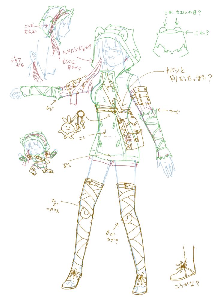 f:id:yukinosetsuna:20160624203308j:plain