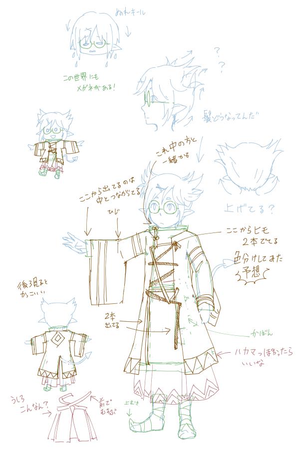 f:id:yukinosetsuna:20160626231534j:plain