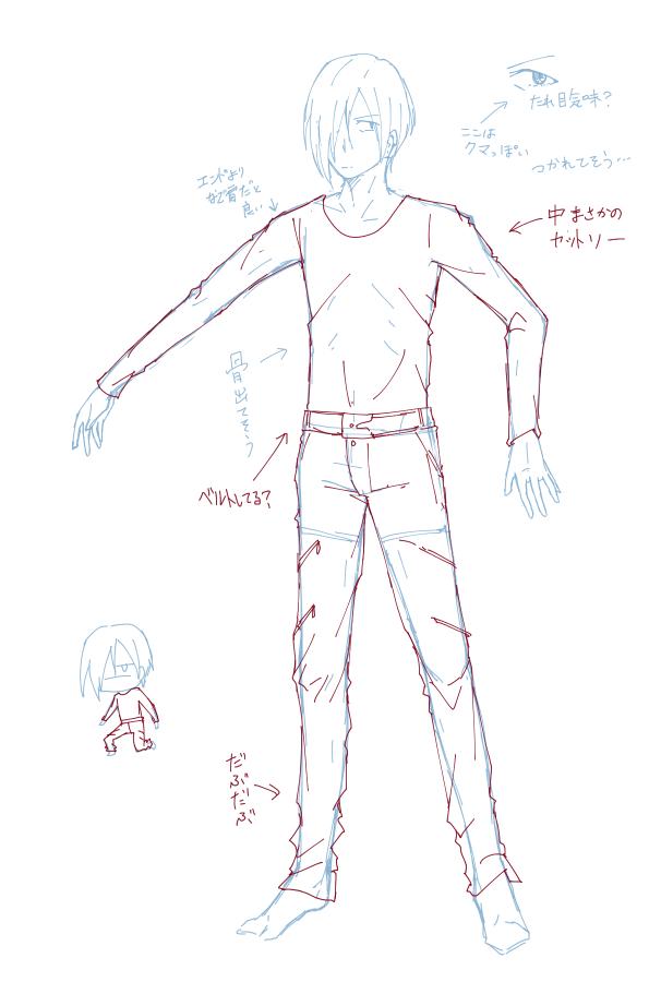 f:id:yukinosetsuna:20160628220736j:plain