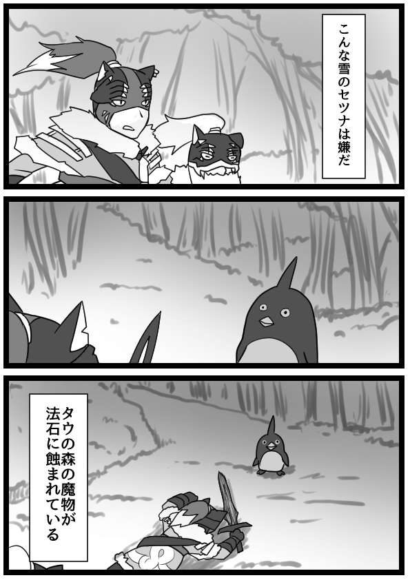 f:id:yukinosetsuna:20160705213435j:plain