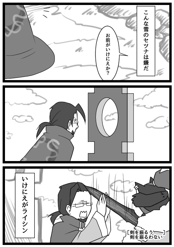 f:id:yukinosetsuna:20160707211843j:plain