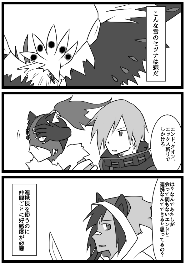f:id:yukinosetsuna:20160708230413j:plain