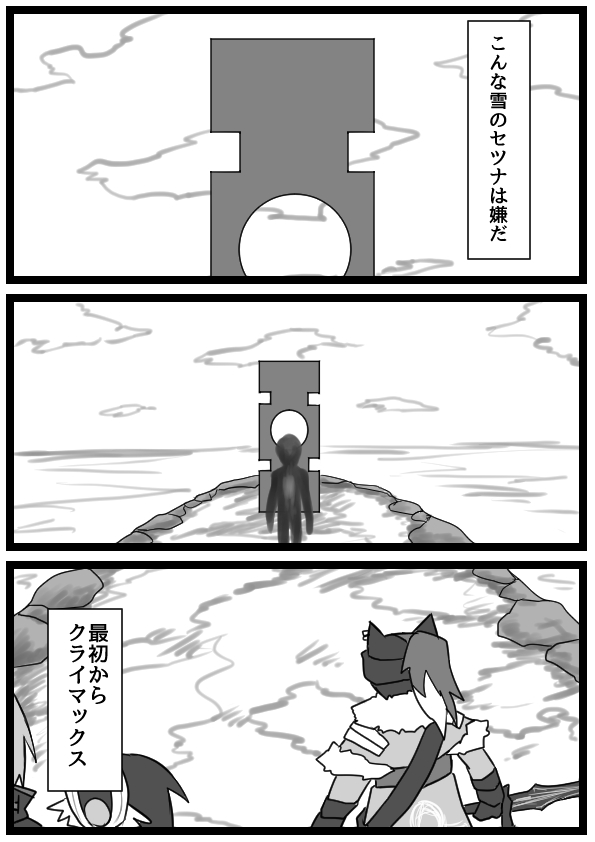f:id:yukinosetsuna:20160709233914j:plain