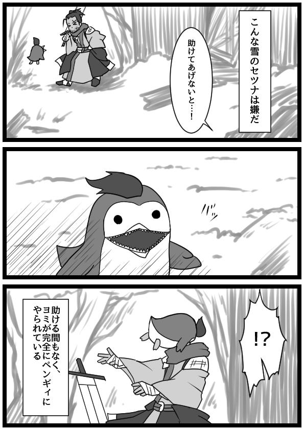 f:id:yukinosetsuna:20160711210519j:plain