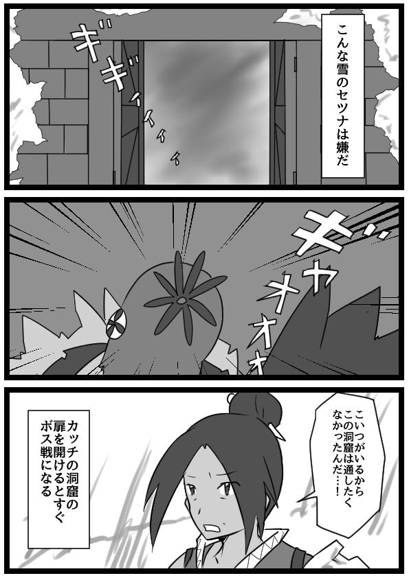 f:id:yukinosetsuna:20160712220511j:plain