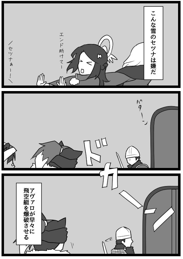 f:id:yukinosetsuna:20160714220757j:plain