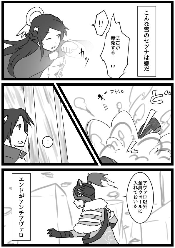 f:id:yukinosetsuna:20160716225335j:plain
