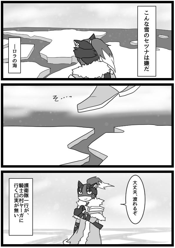 f:id:yukinosetsuna:20160721222537j:plain
