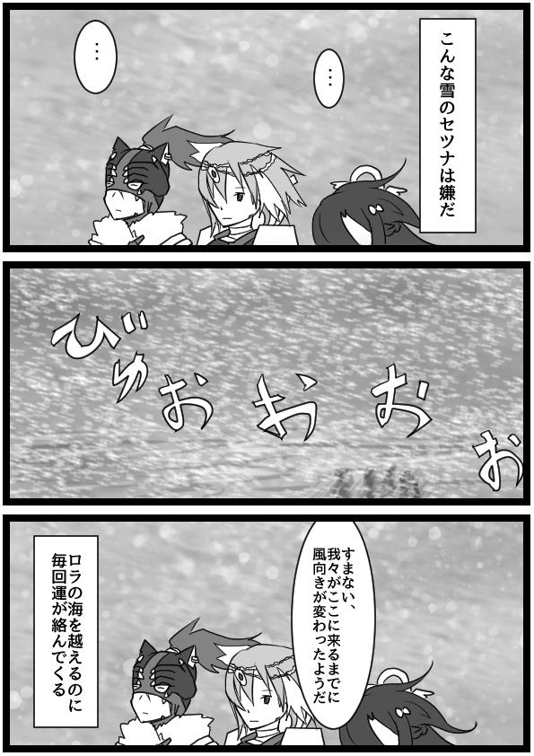 f:id:yukinosetsuna:20160727214611j:plain
