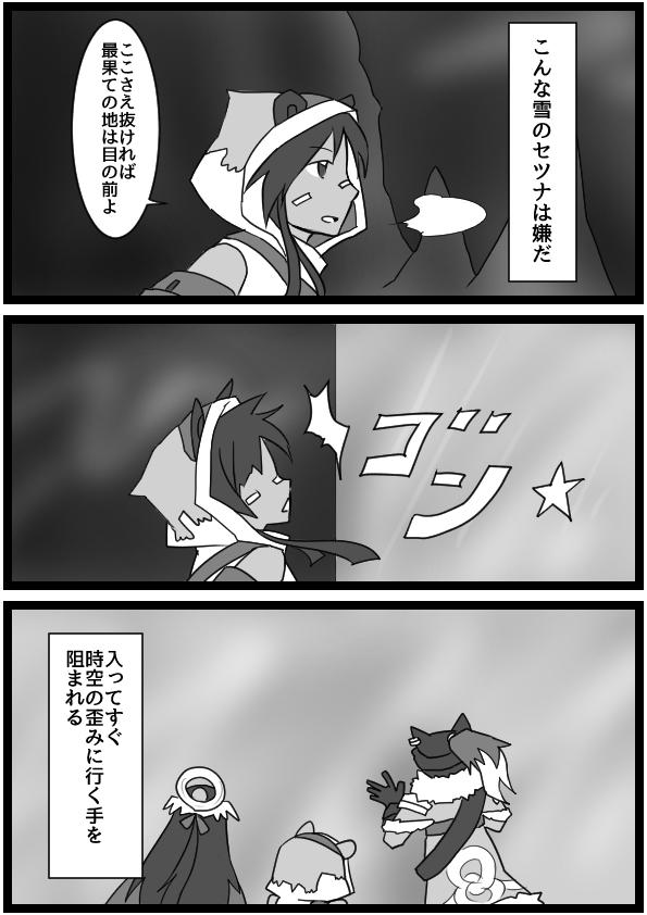f:id:yukinosetsuna:20160728211829j:plain