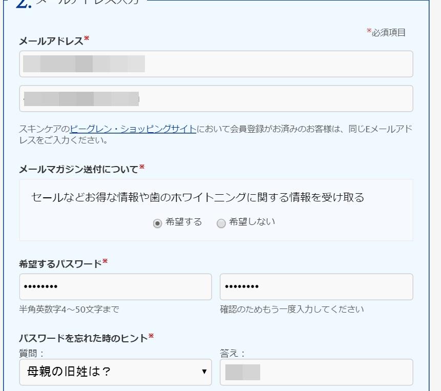 f:id:yukinosetsuna:20160730223331j:plain