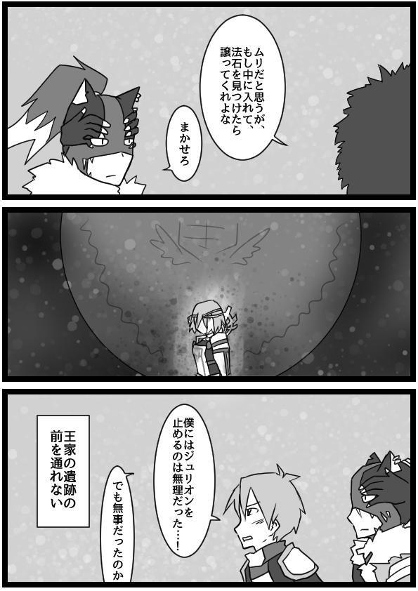 f:id:yukinosetsuna:20160801202500j:plain
