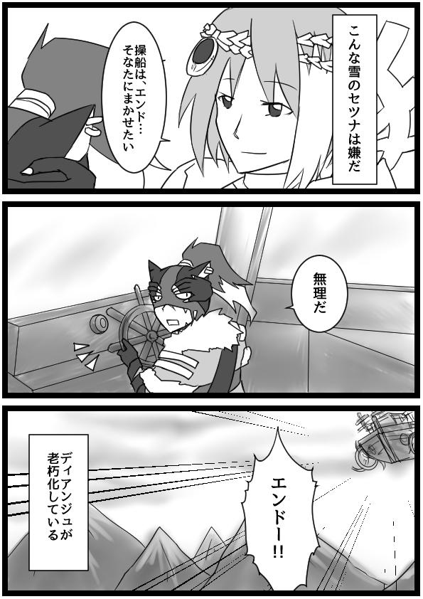 f:id:yukinosetsuna:20160805214455j:plain