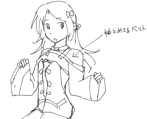 f:id:yukinosetsuna:20160809215103j:plain