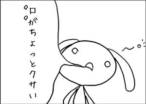 f:id:yukinosetsuna:20160811170450p:plain