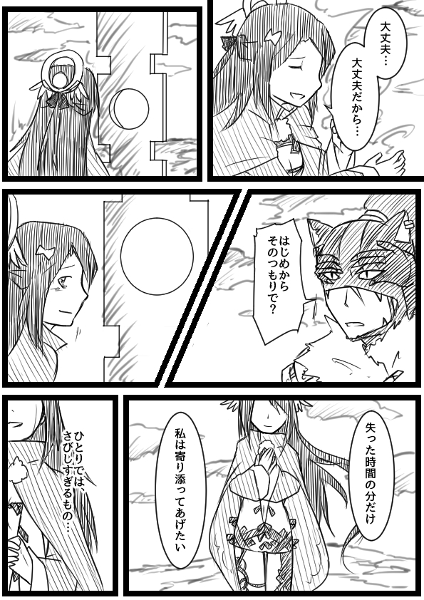 f:id:yukinosetsuna:20160811232924j:plain