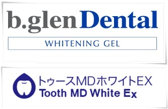 tooth-md-white-ex-bgledental