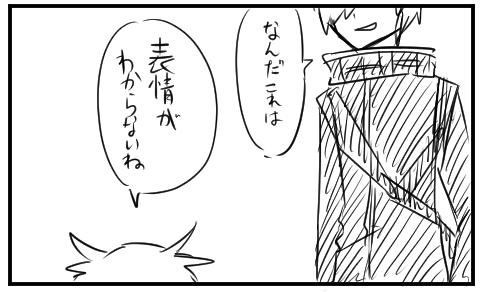 f:id:yukinosetsuna:20160819204839j:plain