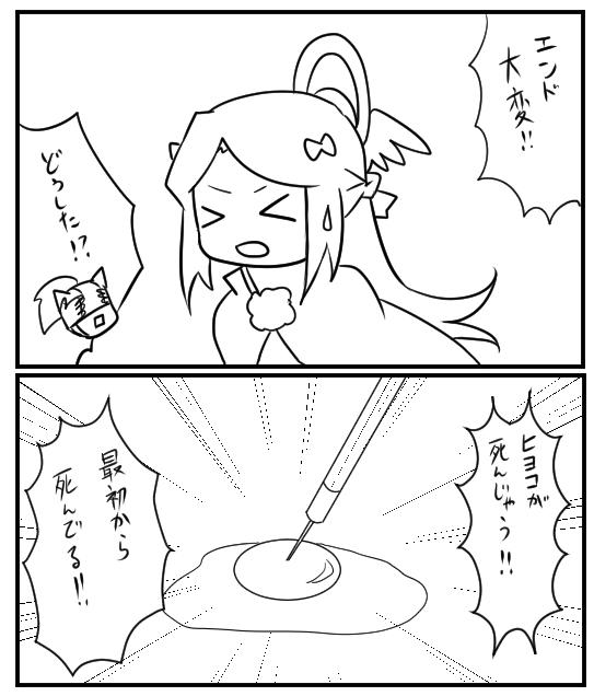 f:id:yukinosetsuna:20160820194536j:plain