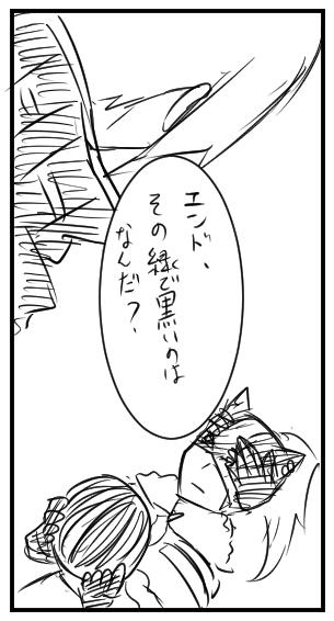 f:id:yukinosetsuna:20160821210109j:plain