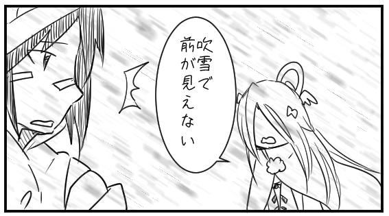 f:id:yukinosetsuna:20160822212438j:plain