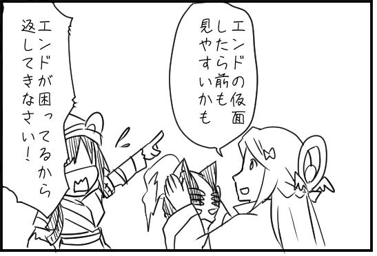 f:id:yukinosetsuna:20160822215523j:plain