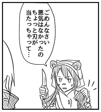 f:id:yukinosetsuna:20160823223619j:plain