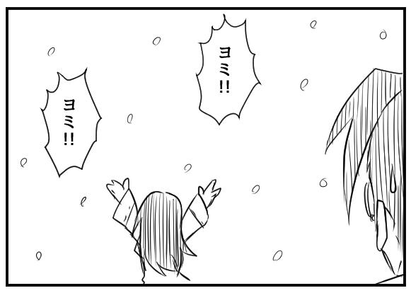 f:id:yukinosetsuna:20160824190817j:plain