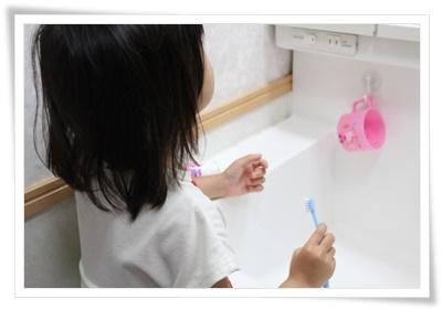 子どもに歯磨きを教える