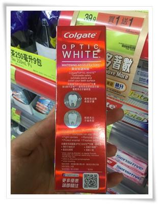 Colgate(高露潔)