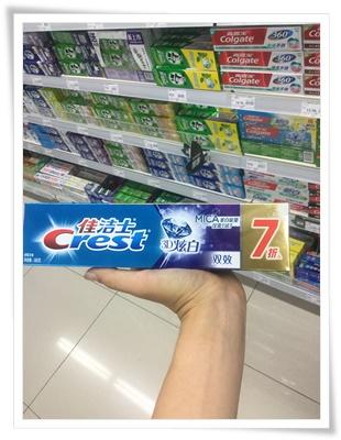 Crest3Dwhite