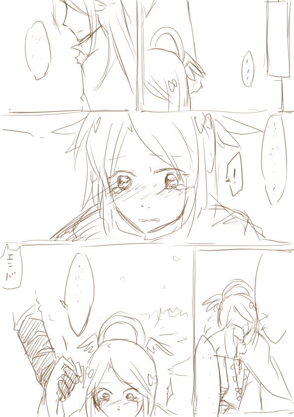 f:id:yukinosetsuna:20160907185209j:plain