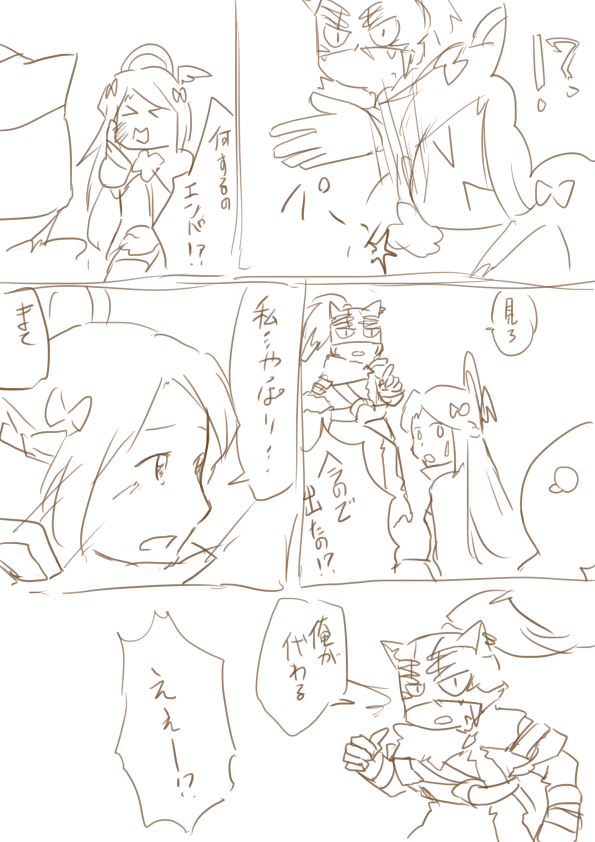 f:id:yukinosetsuna:20160907191001j:plain