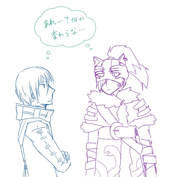 f:id:yukinosetsuna:20160917224559j:plain