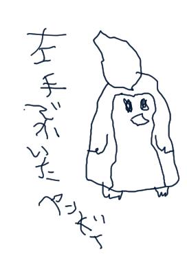 f:id:yukinosetsuna:20160922224216j:plain