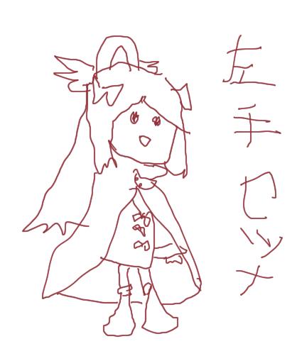 f:id:yukinosetsuna:20160927224721j:plain