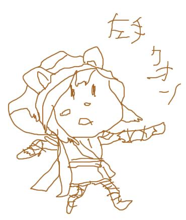 f:id:yukinosetsuna:20161007204738j:plain