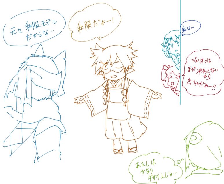 f:id:yukinosetsuna:20161012161712j:plain