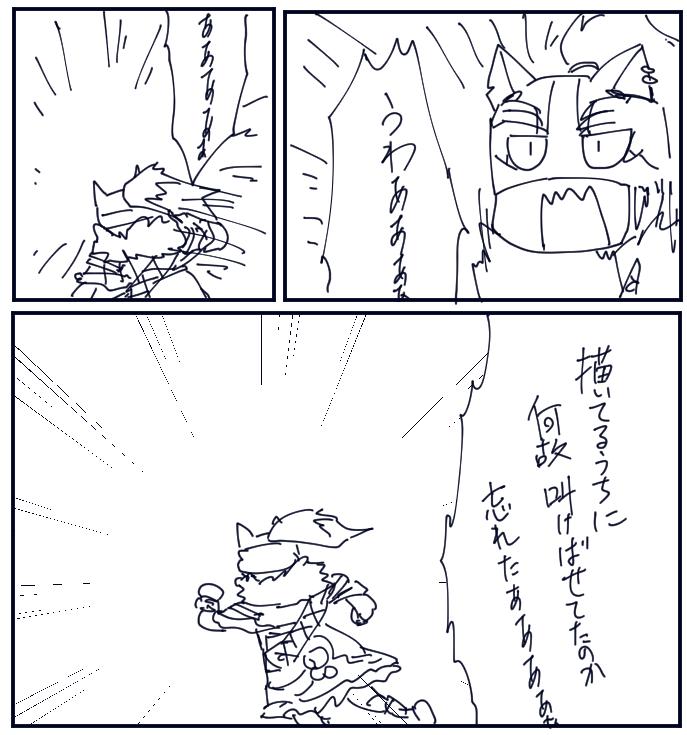 f:id:yukinosetsuna:20161013193453j:plain