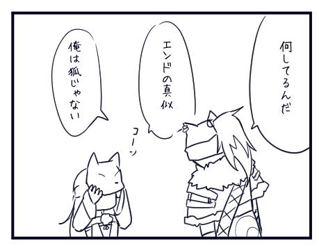f:id:yukinosetsuna:20161017190903j:plain
