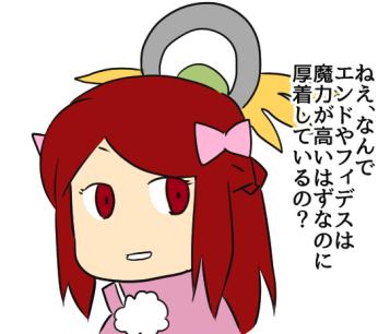 f:id:yukinosetsuna:20161025193811j:plain