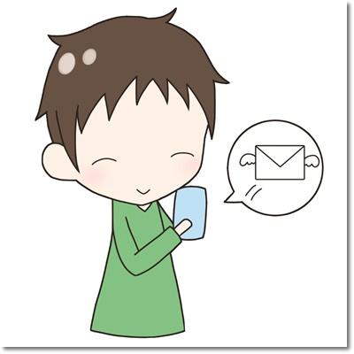 いつもはメールだけど手紙も書いて!
