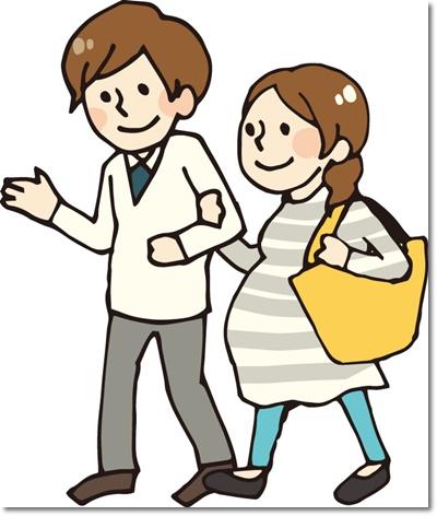 妊婦と旦那のカップル